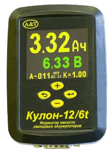 Тестирование аккумуляторов: тестер емкости свинцовых аккумуляторов Кулон-12/6t