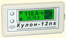 Тестер аккумуляторов: тестер емкости свинцовых аккумуляторов Кулон-12ns