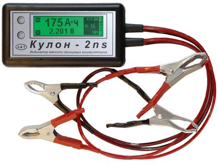 Тест промышленных аккумуляторов -  Индикатор емкости свинцовых аккумуляторов Кулон-2ns