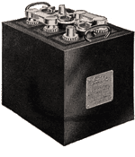 старая             аккумуляторная батарея - моноблок